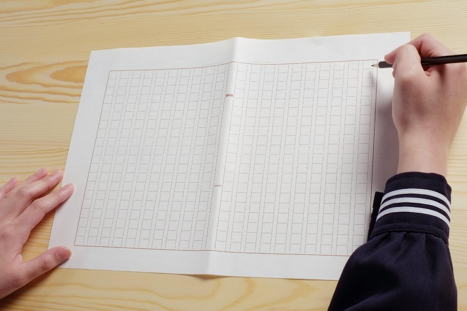 就職試験での作文の書き方!