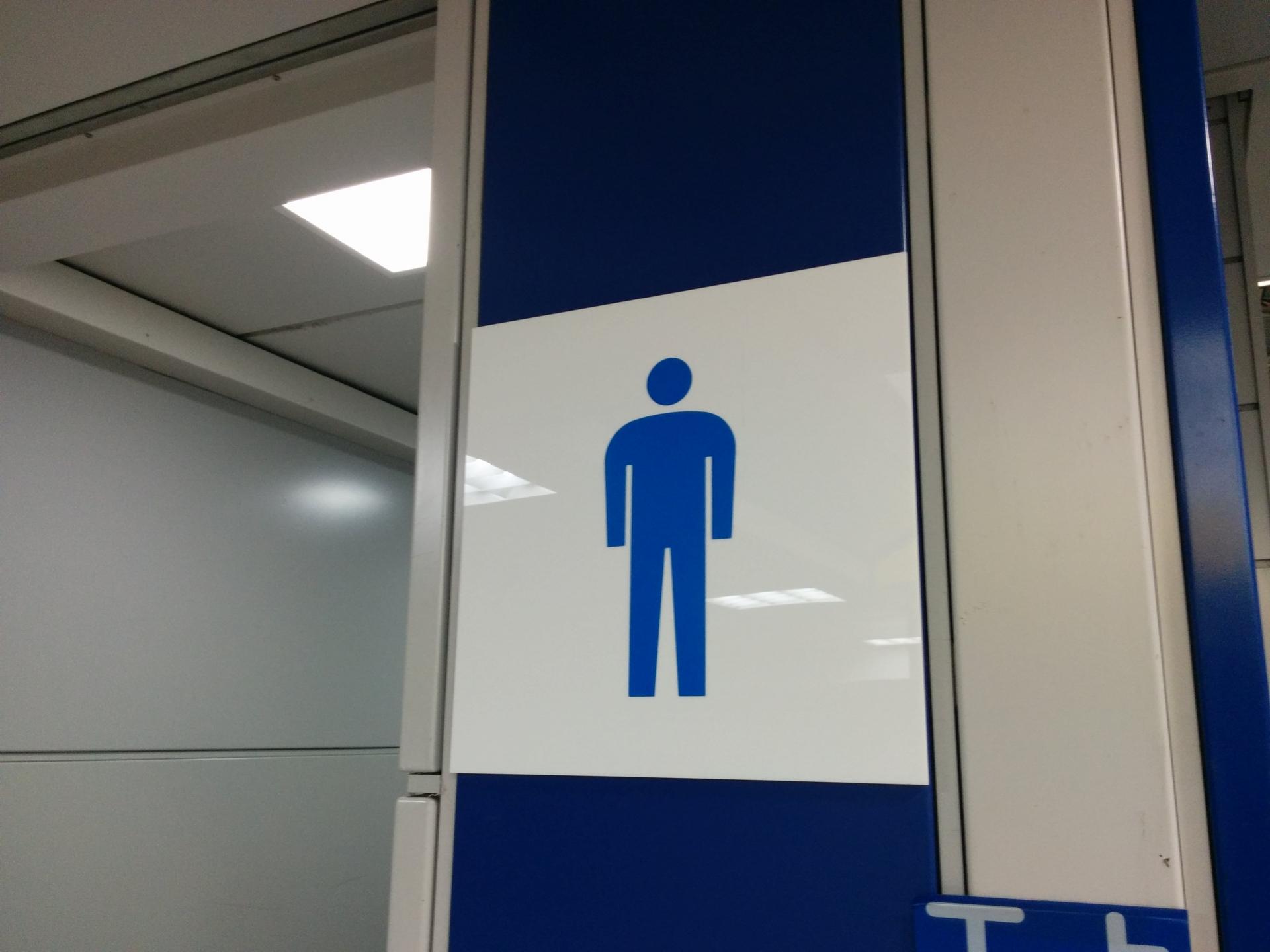 トイレを我慢している男性の限界と対策