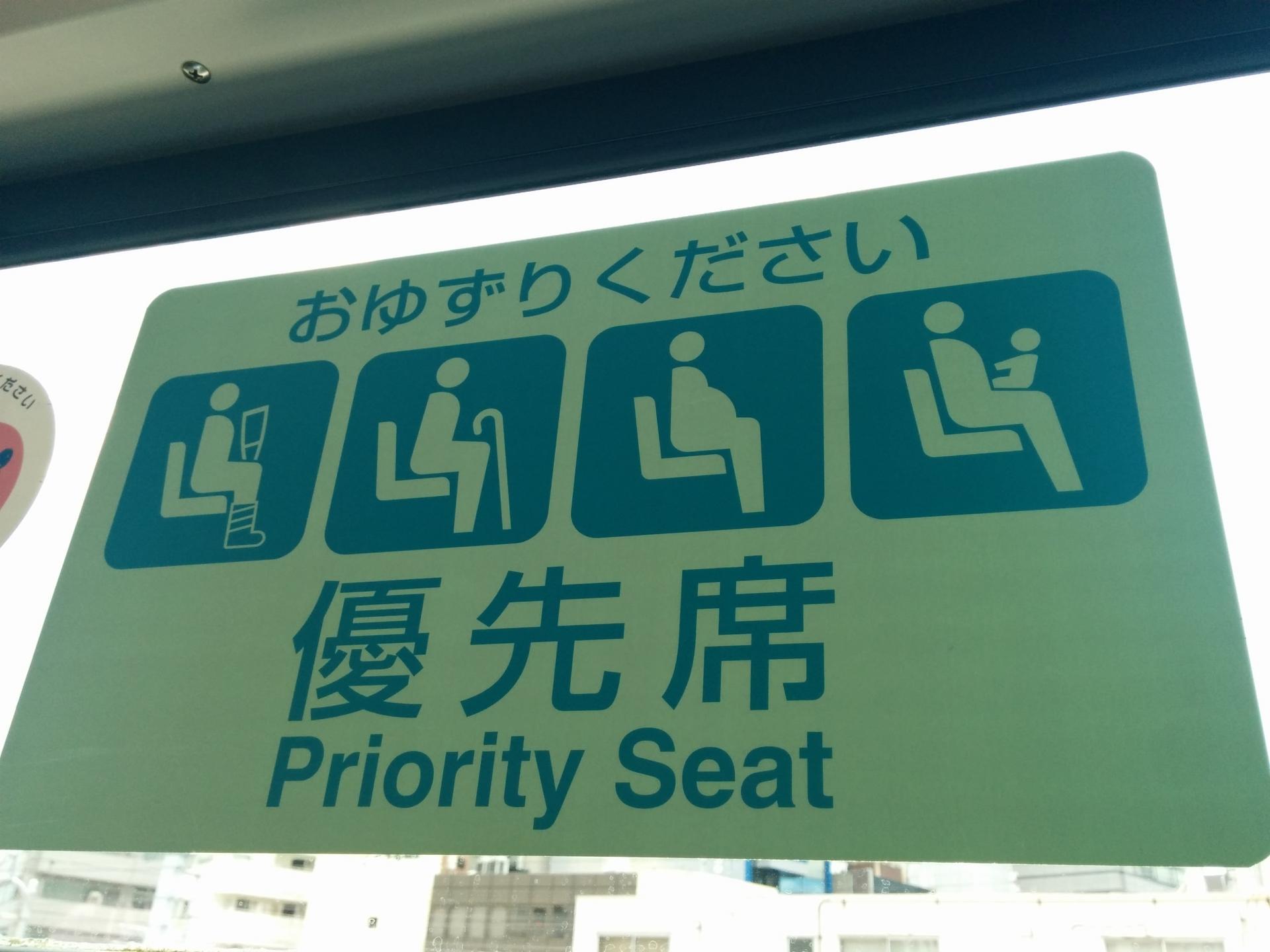 携帯を電車内で使う時のマナーってどんなものがあるでしょう