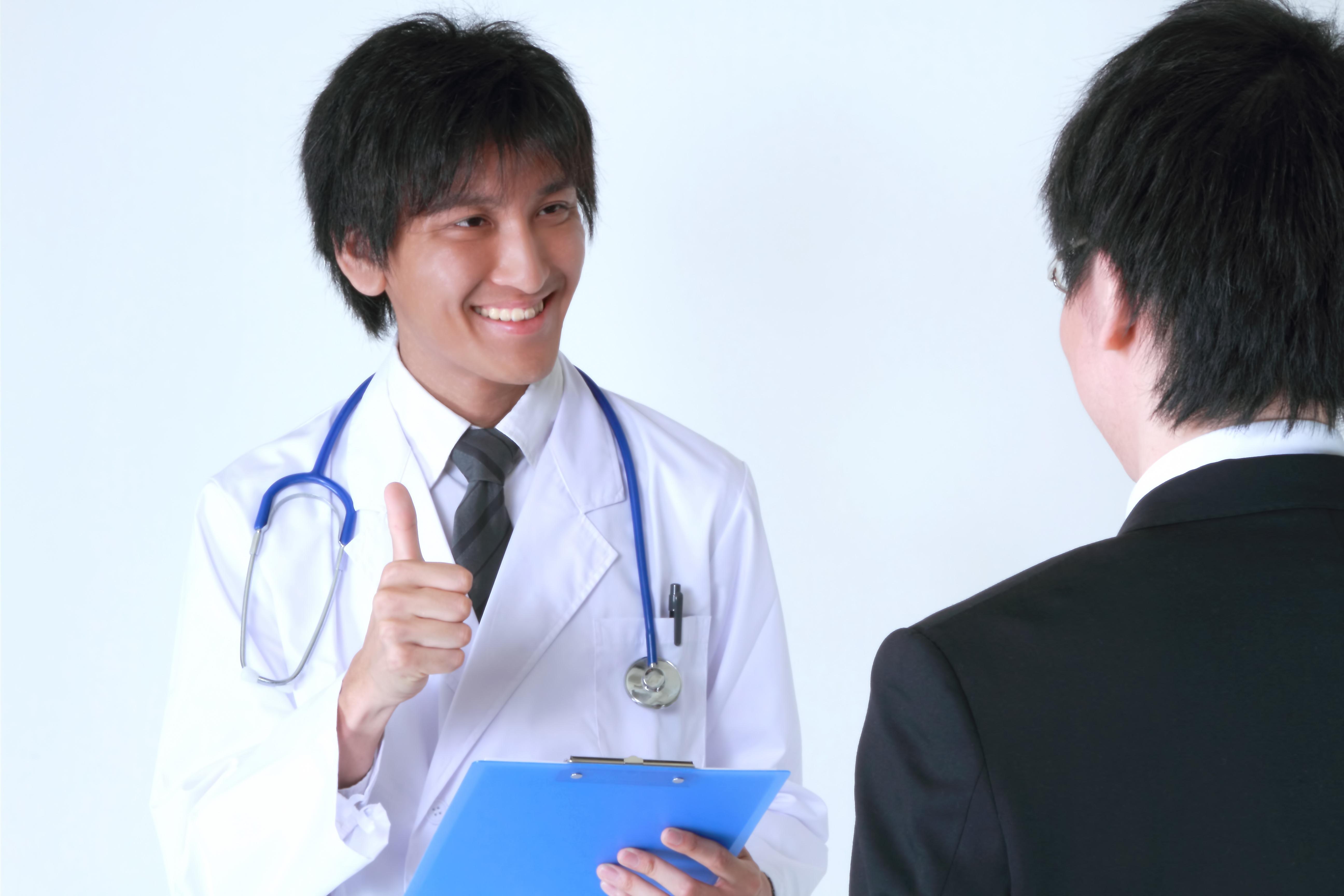 健康診断の結果っていつ出るの?