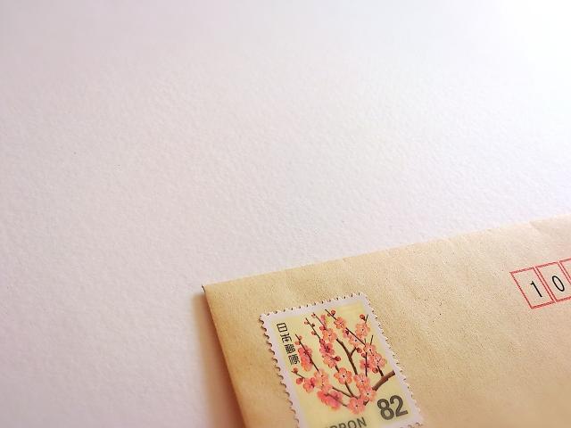 郵便物に切手を貼り忘れて投函・・どうしたらいい?