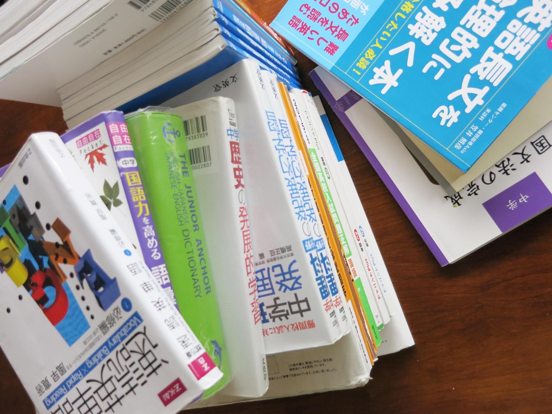 大人になってからの勉強のやり直し方法