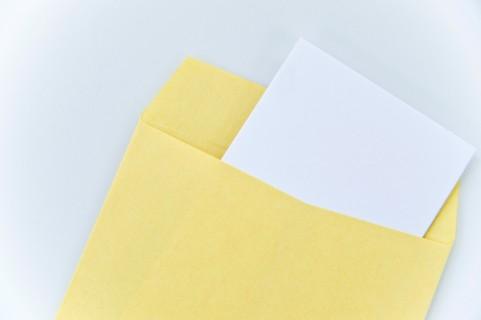 「好印象がキー」履歴書の封筒の住所や番地まで手を抜かない