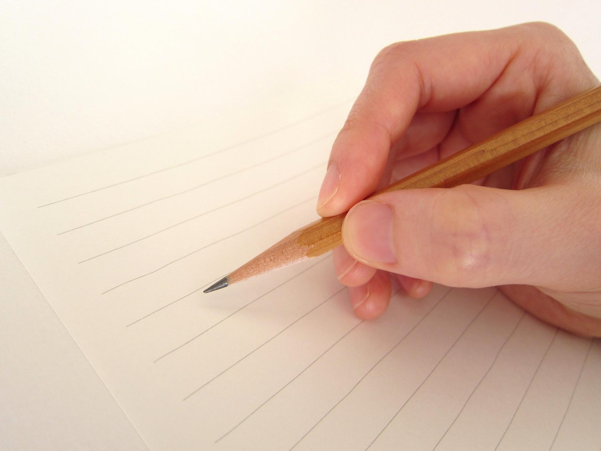 薬指 ペン だこ